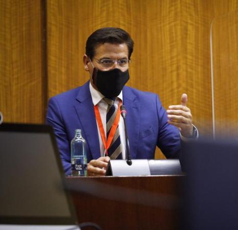 ©Ayto.Granada: El alcalde aboga por